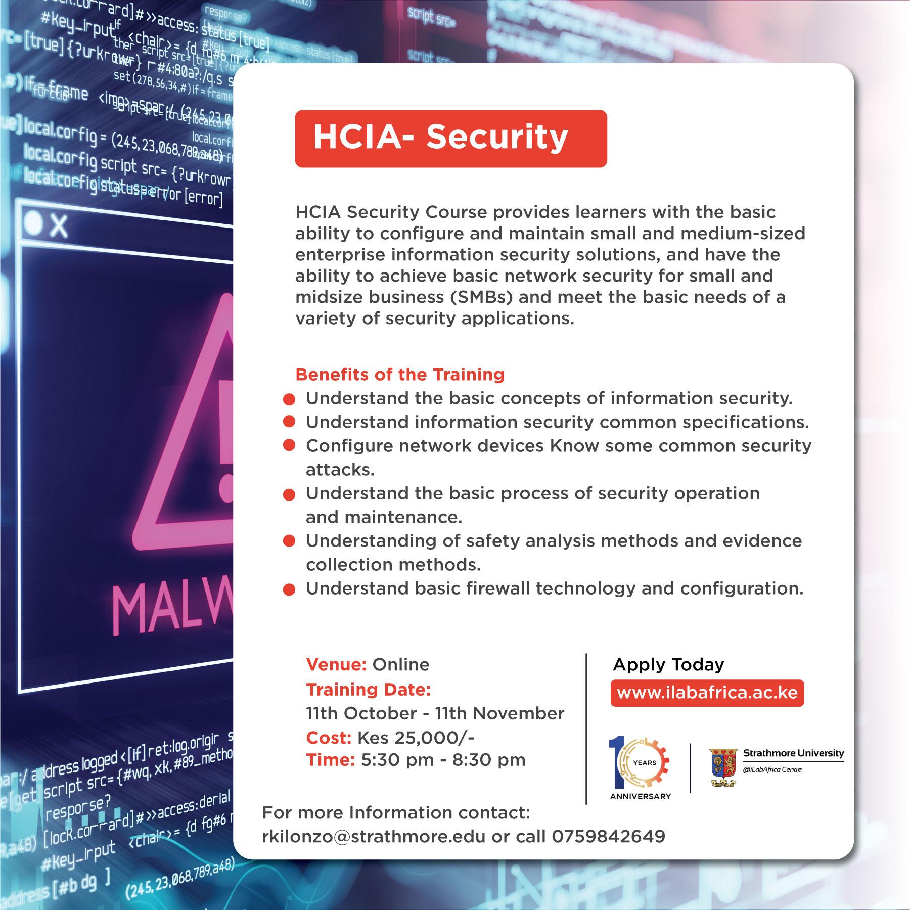 HCIA-SECURITY (2)